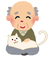 おじいさんと猫のイラスト