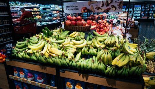 バナナの花言葉がカッコいい!