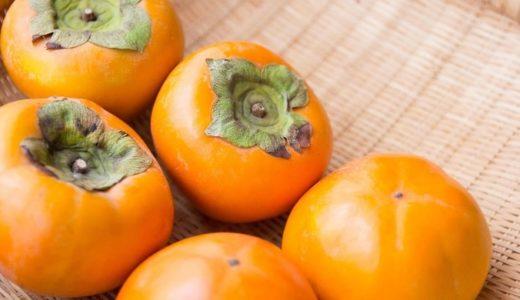 柿(カキ)の花言葉は怖い?6つの意味と由来を一発チェック!!