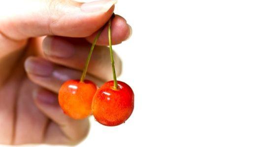 さくらんぼの花言葉!恋の味と言われる果実の5つの意味を紹介!!
